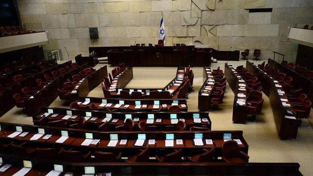 Izrael – Parlamenti autorizon kryeministrin që të shpallë luftë | TRT  Shqip