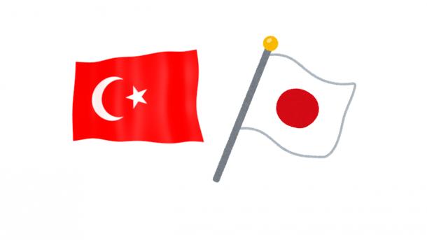 日本イズミル文化友好協会への外務大臣表彰授与式が行われる | TRT  日本語
