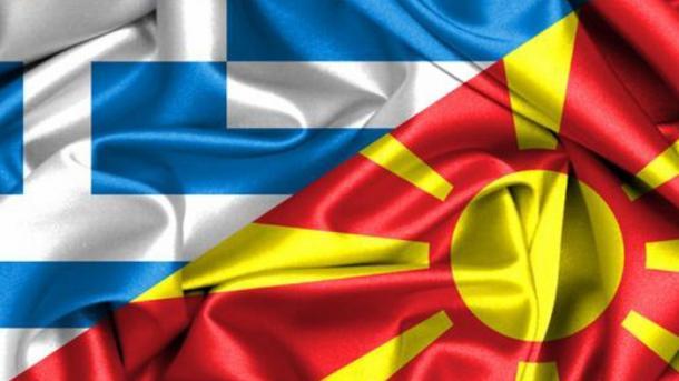 Marrëveshja Maqedoni-Greqi merr reagime pozitive nga ndërkombëtarët | TRT  Shqip