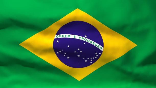 Бывший президент Бразилии приговорён кдевяти споловиной годам тюрьмы