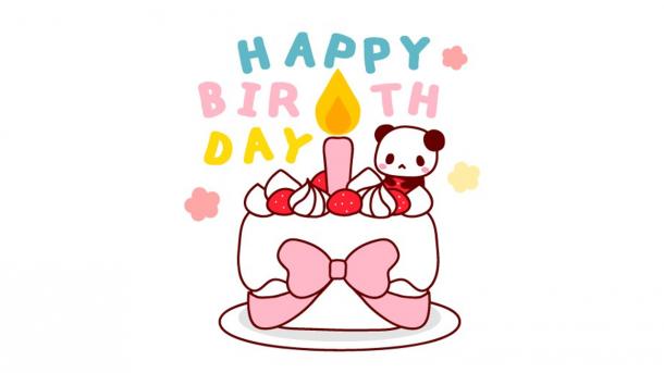 【カンタンな にほんごの ニュース】 今日は日本のパンダの赤ちゃん、「結浜(ゆいひん)」の1歳の誕生日 | TRT  日本語