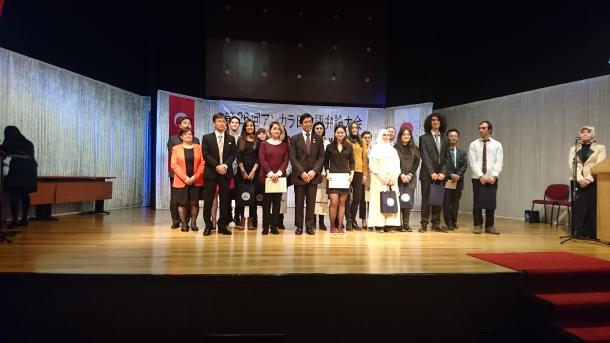 トルコ・日本語教育史上初、年2回開催 第26回アンカラ日本語弁論大会が開催される | TRT  日本語