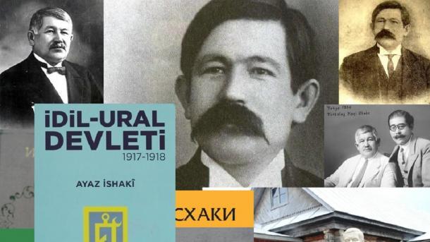 Гaяз Исxaки (Гаяз Исхакый) | TRT  Тaтaрчa