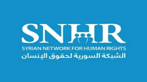 Siri - SNHR: 4.759 civilë të vrarë gjatë gjysmës së parë të vitit | TRT  Shqip