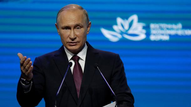 Путин объявил оготовности Российской Федерации изучать вместе сСША дальний космос