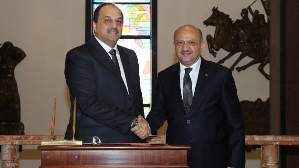 Условия ультиматума Катару необсуждаются— Саудовская Аравия
