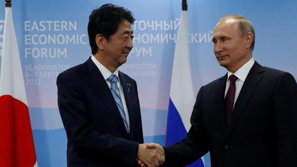 Putin: Russland plant Brücken nach Sachalin und Japan