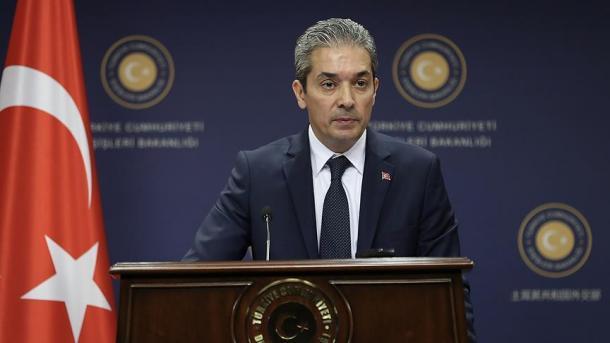 أقصوي يعقد مؤتمرا صحفيا   TRT  Arabic