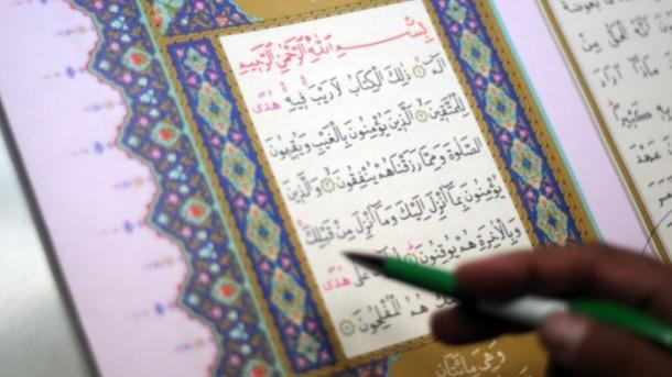 Nogayşa 198: Allah üşün süyülse, ahirette aqıbatı ne bolgan? (5)   TRT  Tatarça