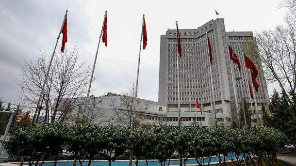 Ankara - Ambasadori grek thirret në Ministri | TRT  Shqip