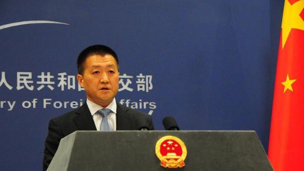 Китай с уважением относится к решению признать Восточный Иерусалим столицей Палестины