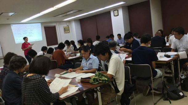 トルコと日本の友好の発祥地、串本でトルコ語講座が始まる   TRT  日本語
