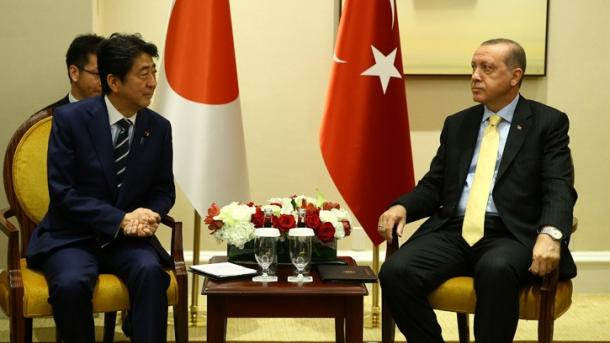 لقاءات اردوغان في نيويورك   TRT  Arabic