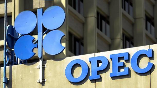 Precios del petróleo caen ante aumento de producción en EUA - Finanzas - Notas