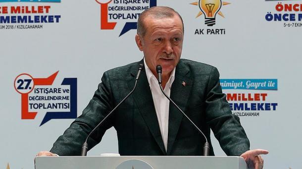 كلمة مهمة لرئيس الجمهورية اردوغان   TRT  Arabic