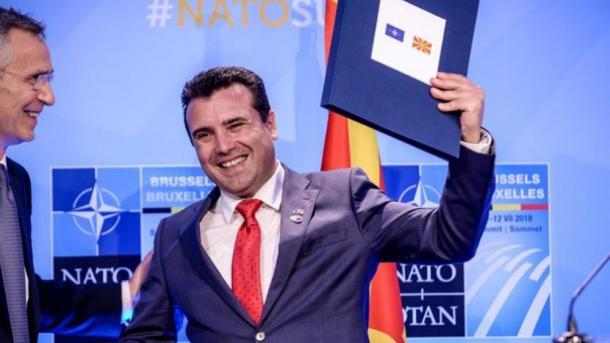 Maqedonia do të jetë anëtarja e 30-të e NATO-s   TRT  Shqip