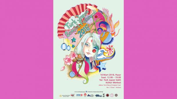 【カンタンな にほんごの ニュース】 3月18日は、トルコと日本の学生と若者のお祭りです | TRT  日本語