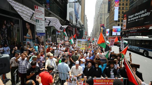 ONU pide solución a la crisis en Jerusalén antes del viernes