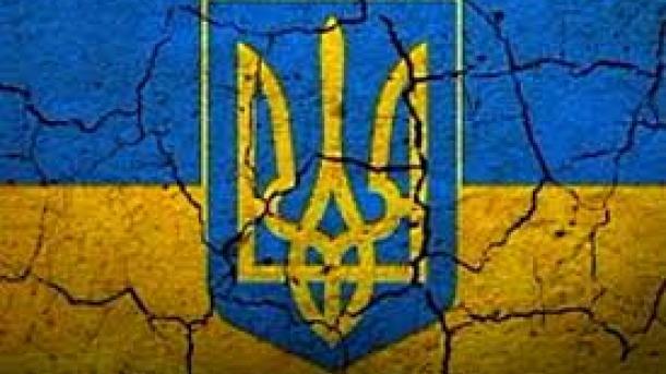 Российская Федерация отреагировала наукраинский проект резолюции поКрыму