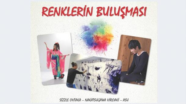 おおたか静流・中津川 浩章・ASU トルコ・アンカラで「遥かなる色の出会い」 5月22、23日開催 | TRT  日本語