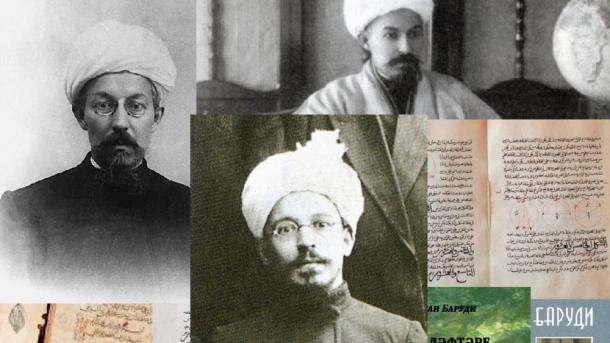 Ğalimcan Barudi   TRT  Tatarça