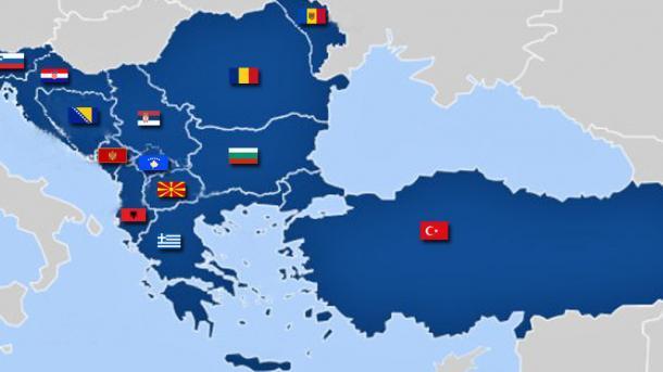 Koment - Ballkani, si një fushë konkurrence e fuqive të mëdha | TRT  Shqip