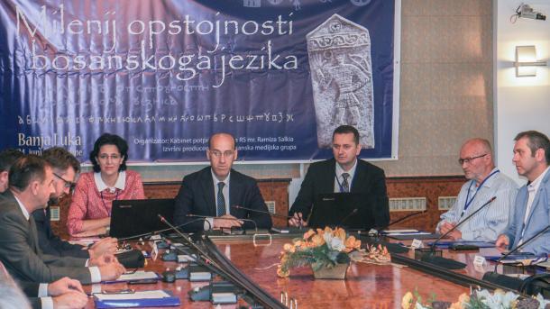 Konferencija u Banjaluci: Bosanski jezik je nemoguće negirati