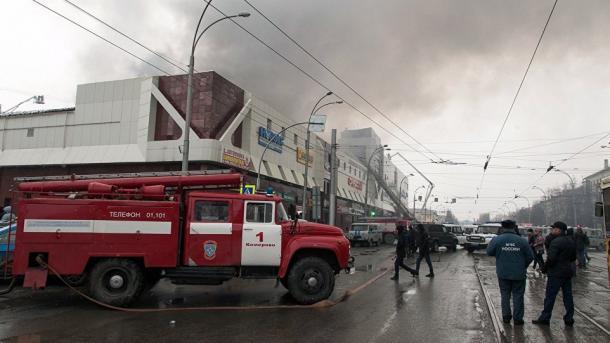 Feuer-Drama in Sibirien 37 Tote bei Brand in Einkaufszentrum