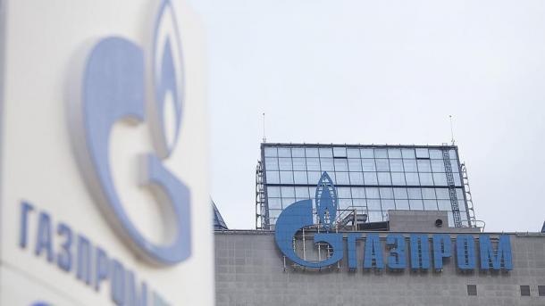 «Газпром» объявил опродвижении вреализации проекта «Турецкий поток»