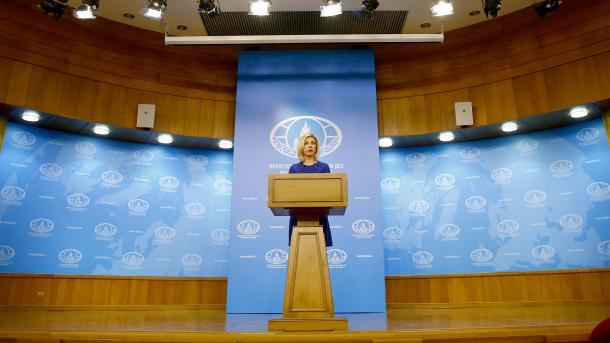 Россия не прекратит организовывать Конгресс Сирийского национального диалога