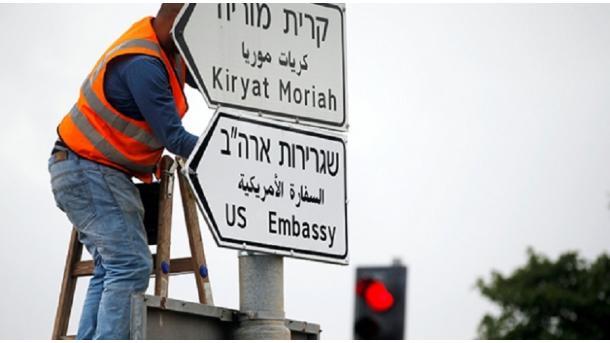 Jerusalem bringt Wegweiser für neue US-Botschaft an
