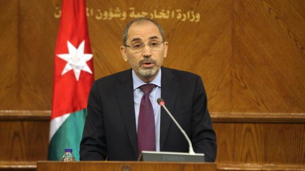 ВСтамбуле пройдет экстренная встреча ОИС из-за решения США поИерусалиму
