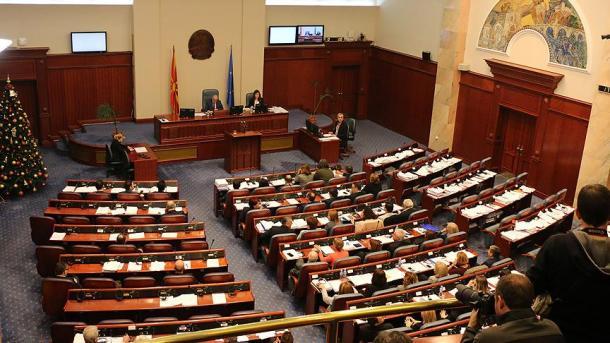 Maqedonia ndryshoi emrin | TRT  Shqip