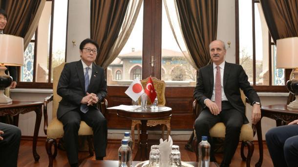 クルトゥルムシュ文化観光相が日本の松山特命担当大臣と会談 | TRT  日本語