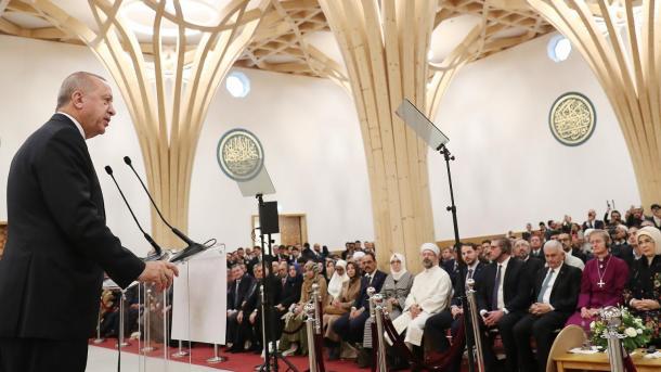 埃尔多安参与剑桥清真寺启用典礼 | 三昻体育