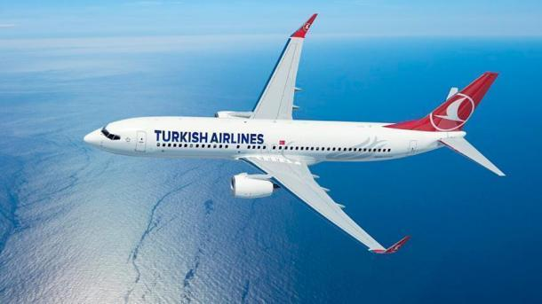 Ofa kabambe kutoka Turkish Airlines