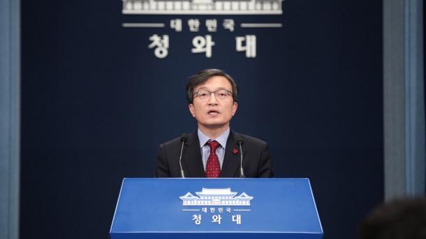 Seuli: Presim që Donald Trump dhe Kim Jong-Un të shpallin fundin e Luftës Koreane   TRT  Shqip