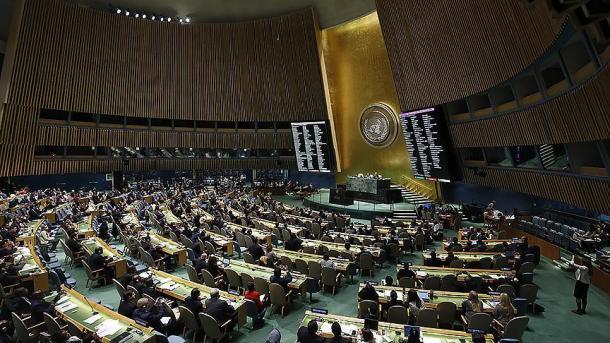 OKB-ja miraton Marrëveshjen Globale për Refugjatët | TRT  Shqip