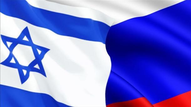 Izraeli i paraqiti Rusisë raportin në lidhje me rrëzimin e avionit rus IL-20 | TRT  Shqip