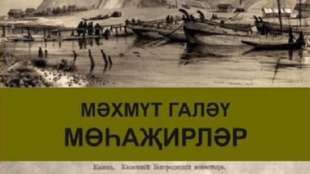 Tatar säyäxätnamälärendä Törkiyä häm Tatarstan | TRT  Tatarça