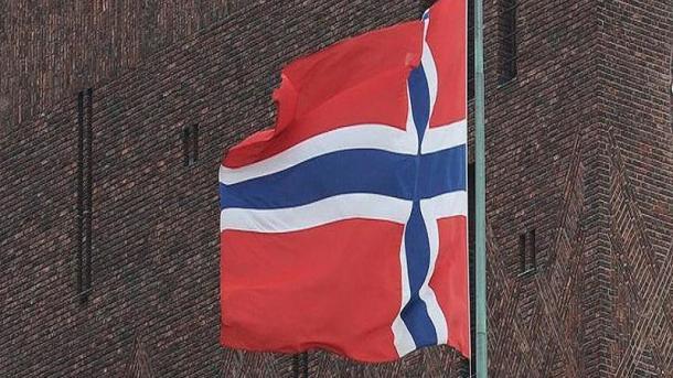 Noruega suspende venta de armas a EAU por campaña contra Yemen