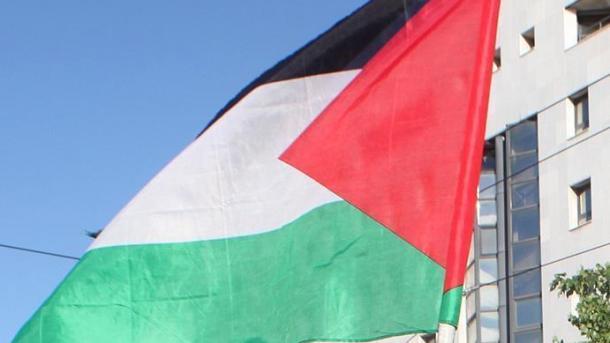 ShBA-ja ndërpren ndihmat për Palestinën   TRT  Shqip