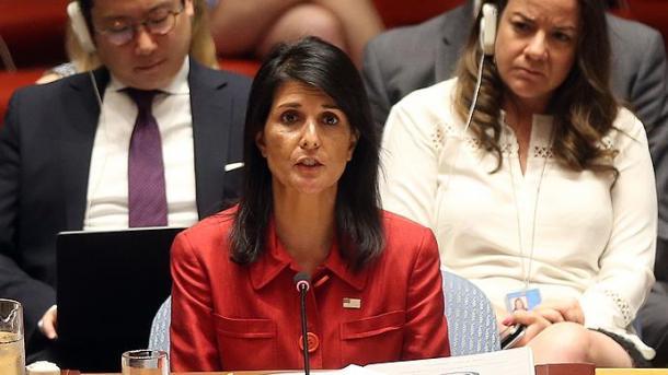 Кабинет: никаких переговоров, пока ХАМАС неразоружится