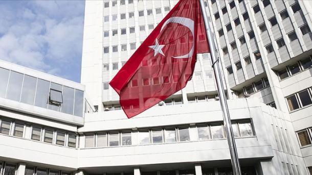 Turqia notë diplomatike Islandës për sjelljen e keqe ndaj kombëtares turke | TRT  Shqip