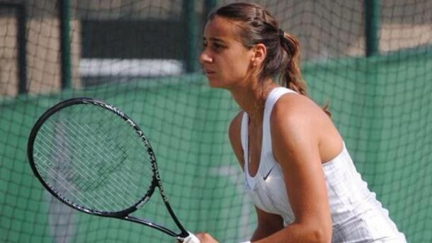土耳其大学生赢得欧洲大学网球第三名 | 三昻体育投注