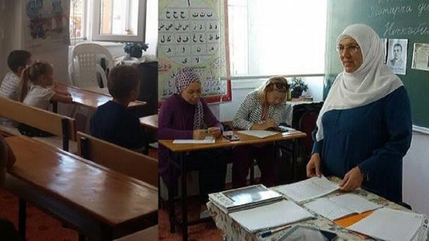 Antaliyada tatar tele kursları | TRT  Tatarça