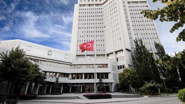 Turqia dënon vendimin e Amerikës për njohjen e Jerusalemit si kryeqytet të Izraelit | TRT  Shqip