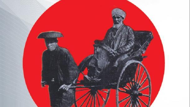 Änkarada Ğabdräşit İbrahim simpoziumı | TRT  Tatarça