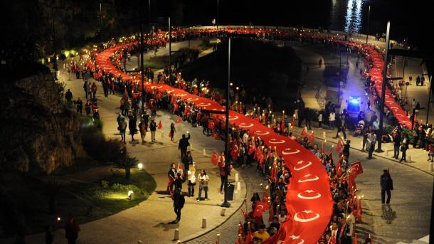 تركيا تحتفل بـ   عيد الجمهورية     TRT  Arabic