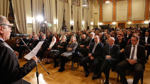 Akademija povodom 13. godišnjice smrti Alije Izetbegovića